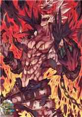 火影之浴血