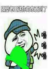 都市之绿帽子发放者