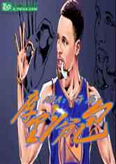 NBA:开局库里三分包