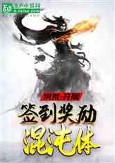玄幻:开局召唤战神吕布