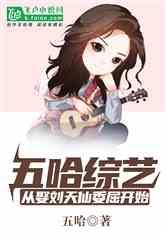 娱乐:娶我刘天仙委屈你了?