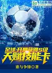 爱游戏足球竞猜
