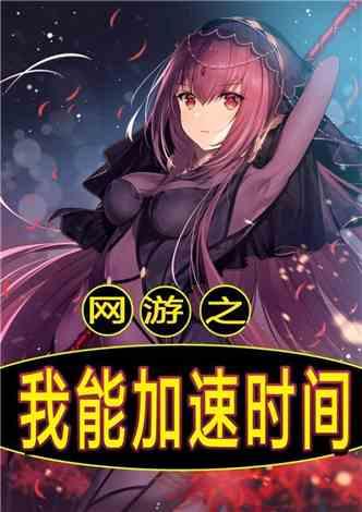 2020年网游小说排行_网游小说排行榜