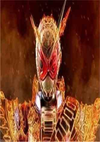 假面骑士:魔化帝骑