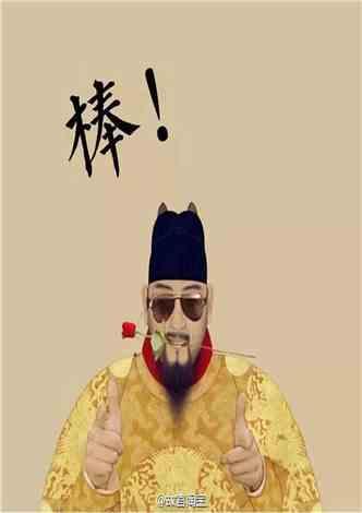 大明:崇祯帝王