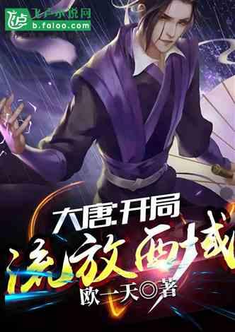 2020百度小说排行榜_百度小说排行榜   (前名)   1、 斗破苍穹 天蚕土豆
