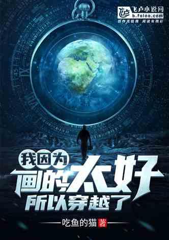 2020百度小说排行榜_百度小说排行榜   (前十名)   1、 斗破苍穹 天蚕土豆