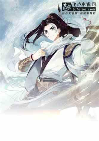 神话:开局狂怼易小川