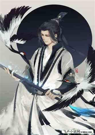 仙剑:六界第一仙,姜国签到十二年