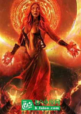 美漫签到:开局救下绯红女巫