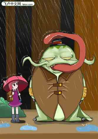 moba:大胃王比赛一口吞下章大大 醉梦鱼