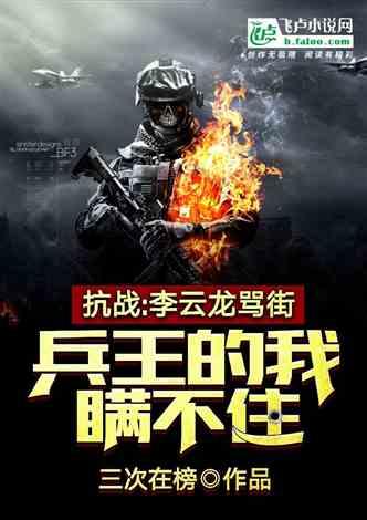人民海军成立72周年 劈波斩浪驰骋海疆
