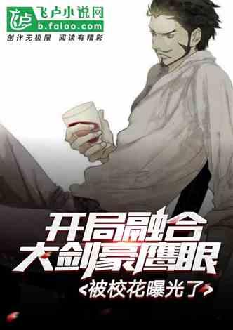 古天乐发文悼念黄易 遗憾他没看到电影版《寻秦记》上映