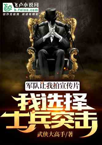 白岩松连线专访中国驻美大使崔天凯