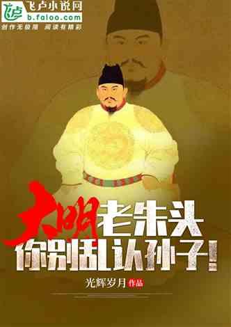 """博人传57话:川木成""""王子"""",考德艾达联盟"""
