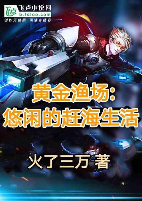 夏克立:的猫,夏克立那个游戏叫什么名字?夏克立诺基亚5230可以玩吗?王宏恩在哪里下载?iOS