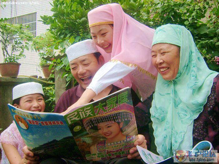 《穆斯林的葬礼》/[复制本帖地址]http://bbs.faloo.com/t/1491996.html