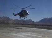 直升机空中巡逻
