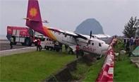 客机降落时被风吹出跑道