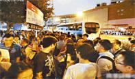 香港地铁瘫痪,千名乘客被困。